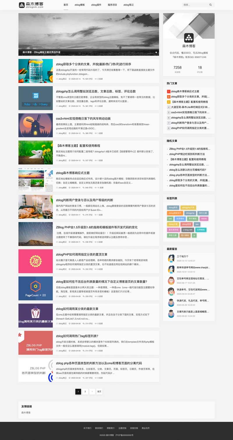 BrowserPreview_tmp.jpg
